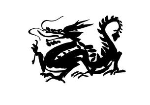 歩く龍の素材 [FYI00945701]
