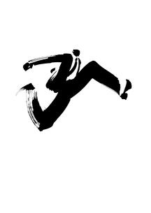 ジャンプするビジネスマン イラストの素材 [FYI00946228]