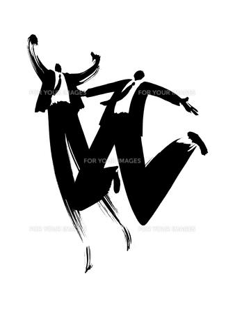 ジャンプするビジネスマン2人 イラストの素材 [FYI00946254]