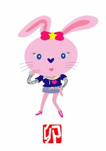 ウサギのイラストの素材 [FYI00949649]