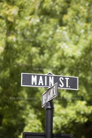 ストリートサインの素材 [FYI00955133]