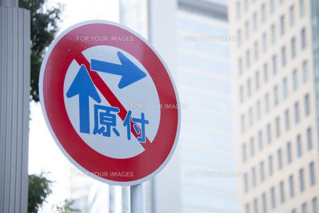 原動機付自転車車の右折方法(小回り)の標識の素材 [FYI00957080]