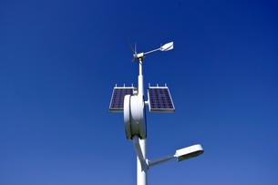 風力と太陽光のハイブリット発電の素材 [FYI00971848]