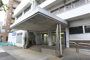 田端中央診療所の素材 [FYI00972601]