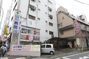 山川病院の素材 [FYI00972877]