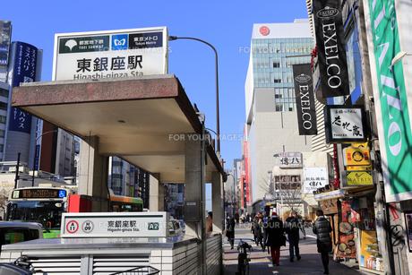 東京メトロ 東銀座駅出入口の素材 [FYI00979094]