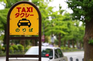 タクシー乗り場の看板の写真素材 [FYI00986397]
