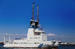 海上保安庁の消防船ひりゅうの写真素材 [FYI00986811]