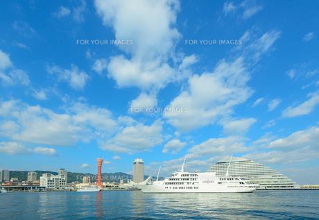 神戸旅イメージの写真素材 [FYI00987272]