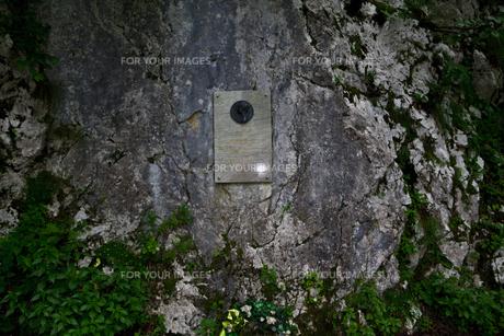 プリトヴィツェ湖群国立公園のミルカの滝の表示の素材 [FYI00997626]
