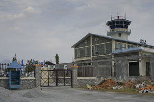 ポカラ空港の素材 [FYI00997642]