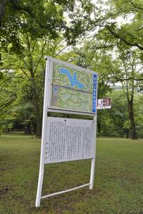 鳥沼公園の素材 [FYI00998837]