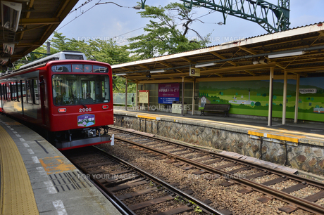 箱根登山電車の素材 [FYI01001702]