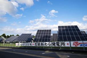 太陽光発電の素材 [FYI01006952]