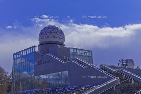 富士山レーダードーム館の外観の素材 [FYI01009695]