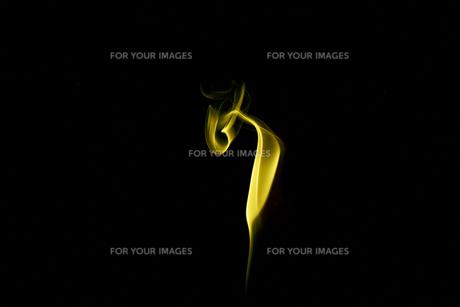 黄色い煙のイメージの素材 [FYI01015676]