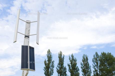 自然エネルギー照明の素材 [FYI01023245]