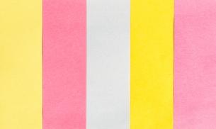 カラフルな色の素材 [FYI01031939]