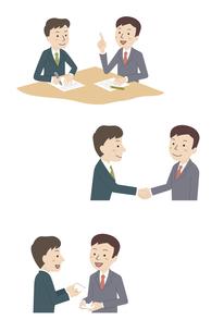 ビジネスシーンの素材 [FYI01040580]