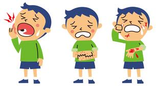 虫歯、皮膚のかぶれ、怪我をした男の子の素材 [FYI01040697]