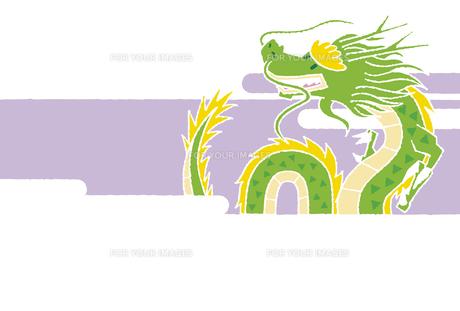雲の間から現れる龍の素材 [FYI01040748]