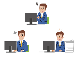 パソコン前で感情表現をするサラリーマンの素材 [FYI01040810]