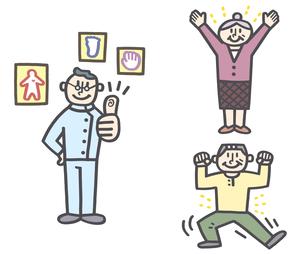 立っている整体師、元気になる高齢者、中年男性の素材 [FYI01041334]