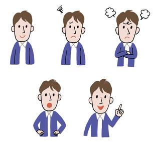 男性表情5パターンの素材 [FYI01041338]