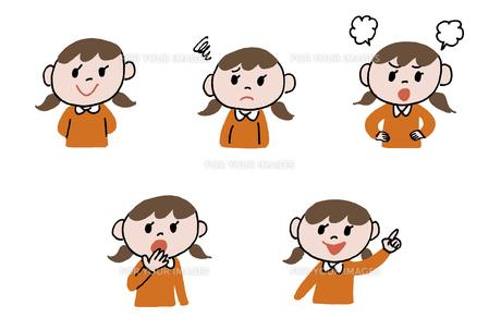 女の子表情5パターンの素材 [FYI01041343]