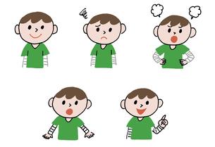 男の子表情5パターンの素材 [FYI01041504]