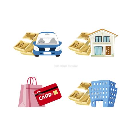 金融(住宅ローン、自動車ローン、クレジットカード、投資)の素材 [FYI01041573]