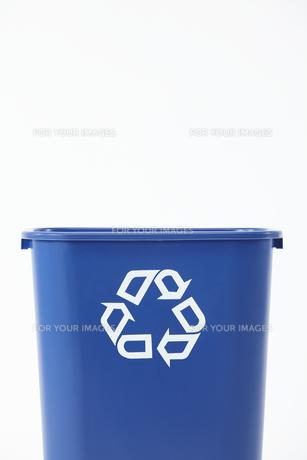 リサイクルBOXの素材 [FYI01043509]