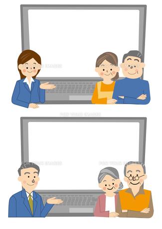 ビジネス 人物 パソコンフレームの素材 [FYI01043656]