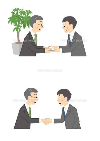 ビジネス 商談 男性 握手 名刺交換の素材 [FYI01043747]