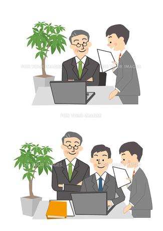 ビジネスマンとパソコンの素材 [FYI01043860]