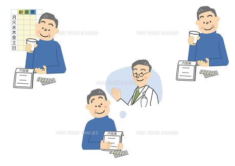 服薬 中年男性の素材 [FYI01043982]