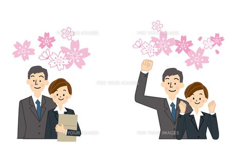 新入社員 桜 男性と女性の素材 [FYI01044031]