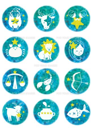 青い12星座アイコンの素材 [FYI01046262]