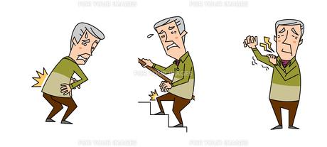 高齢男性の医療 腰痛と膝の関節痛と肩の痛みの素材 [FYI01046310]