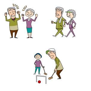 高齢者夫婦の健康 病気の回復とウォーキングとゲートボールの素材 [FYI01046352]