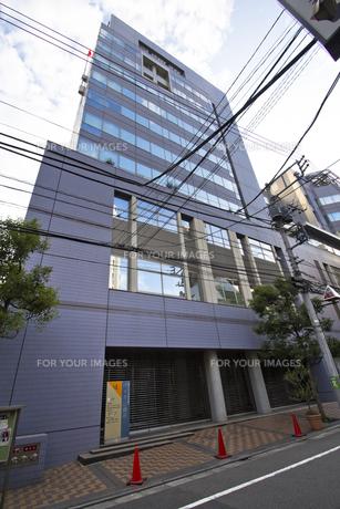 東京勤労者医療会代々木診療所の素材 [FYI01055152]