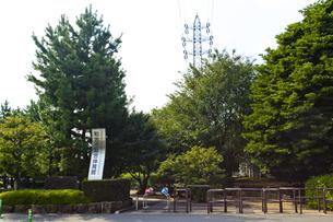 和光市総合体育館(入口)の素材 [FYI01056371]