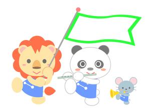 ライオン パンダ ネズミの素材 [FYI01059978]