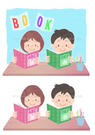 本を読む男の子と女の子の素材 [FYI01059992]