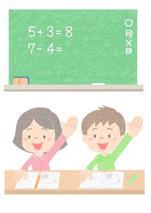 授業を受ける少年少女の素材 [FYI01059997]