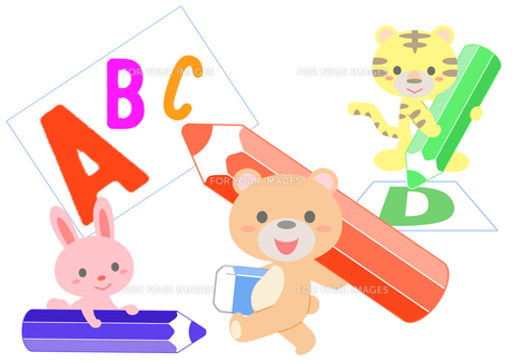 英語を勉強するウサギとクマとトラの素材 [FYI01060015]