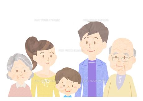 家族の素材 [FYI01060017]