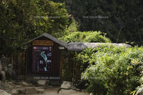 マチュピチュ遺跡のワイナピチュ山の登山道入り口の素材 [FYI01062132]
