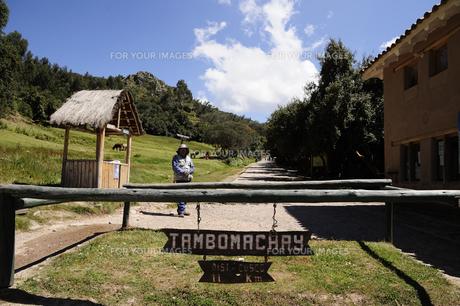 タンボマチャイ遺跡の入り口の素材 [FYI01062311]