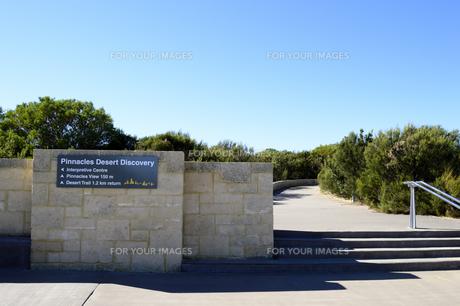 パース郊外ピナクルスの入り口の素材 [FYI01063833]
